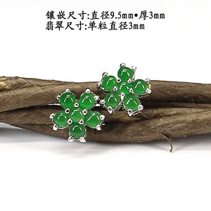 冰种荧光正阳绿翡翠耳饰 银镶嵌80787