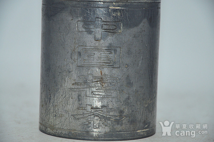 锡器茶叶罐图6