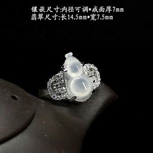 冰种荧光翡翠戒指 银镶嵌83399