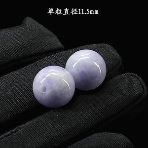紫罗兰翡翠圆珠一对80829