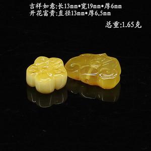 天然蜜蜡配饰81001