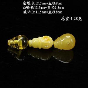 天然蜜蜡 白蜜 琥珀三通3个81003