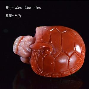 南红玛瑙  俏色  龙龟  万寿无疆