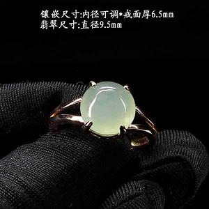 冰种荧光翡翠戒指 银镶嵌80779
