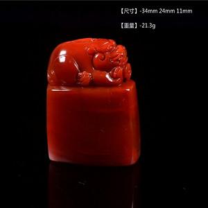 南红玛瑙   满肉 墩子料  招财貔貅  章钮