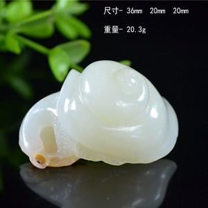 和田玉  籽玉  蜗牛  扭转乾坤
