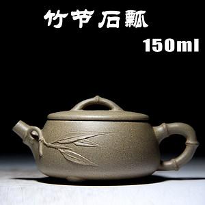 吴国良老段泥竹节大口石瓢壶