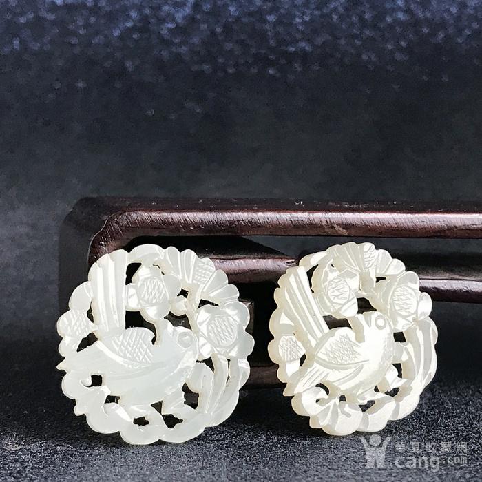 精品 清代老和田玉喜鹊登梅镂空花片一对图8