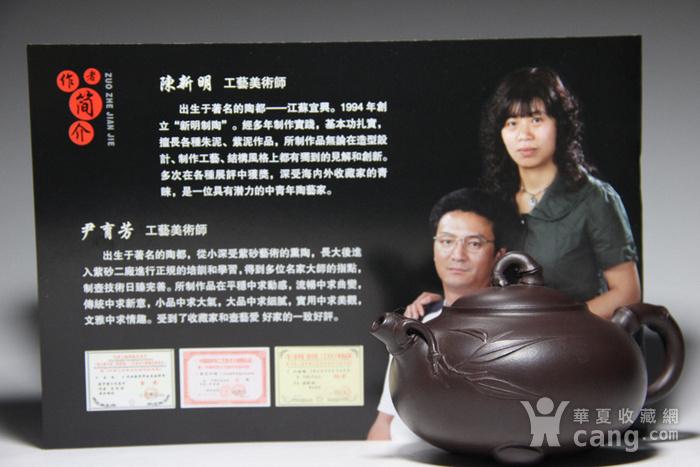 陈新明紫泥竹报平安壶图11
