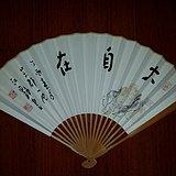 联盟 《自藏精品》江野老师手绘布袋和尚图 大自在《赠送收藏锦盒》