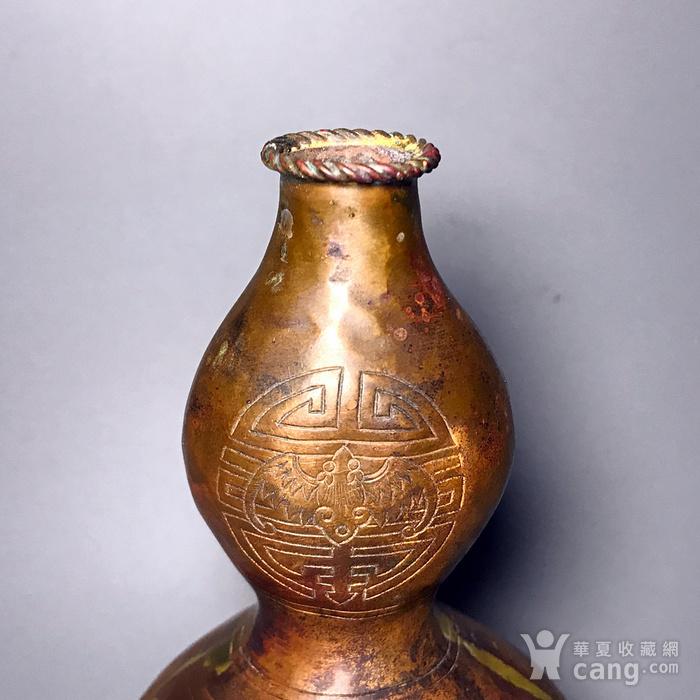 精品清代铜质刻花葫芦瓶一只图7