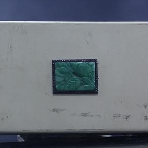 14嵌老翡翠铜质化妆盒