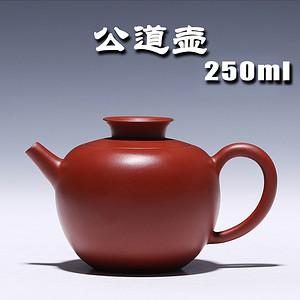卢伟萍朱泥大红袍公道壶