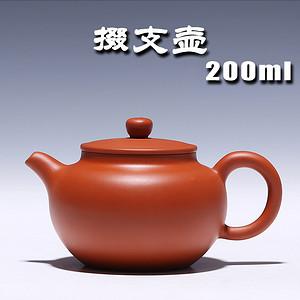 卢伟萍朱泥掇支壶