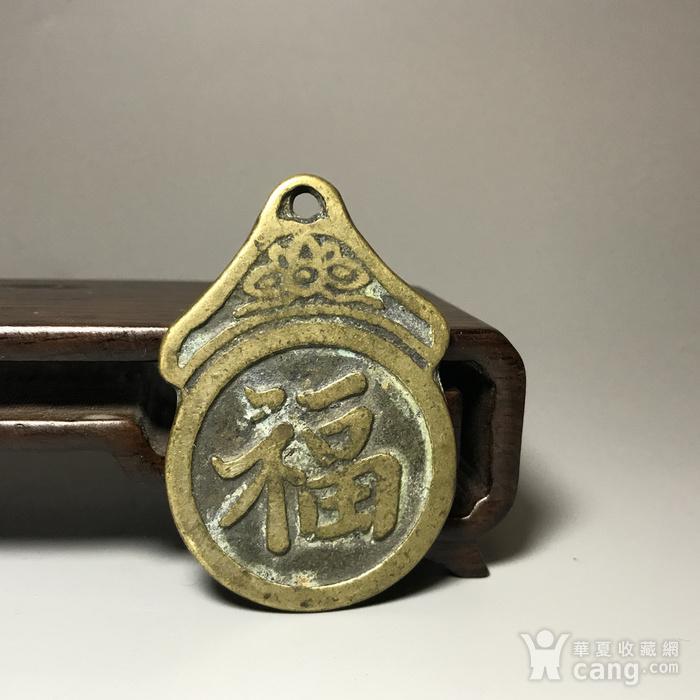 清晚期老铜花钱一枚图3