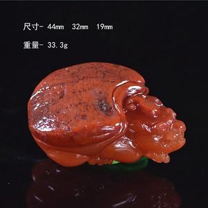 南红玛瑙  龙龟  万寿无疆