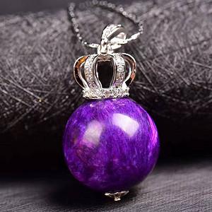 老料舒俱来18颗单珠吊坠,皇家紫!色泽油润,光泽度强!苏纪石能清除,净