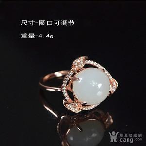 和田一级脂白精致戒指