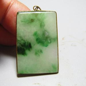 老坑翡翠 阳绿 包金平安牌