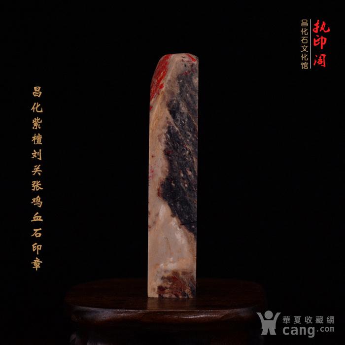 冲人气 昌化紫檀刘关张鸡血石印章图7