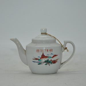 文革时期小茶壶