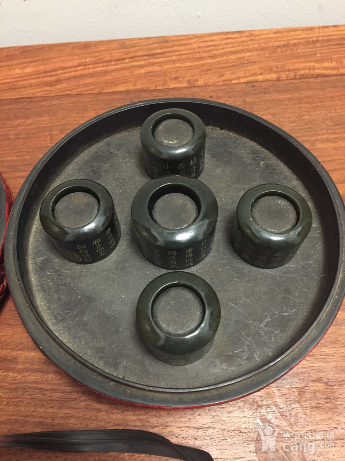 漆器盒碧玉板指五件套图3