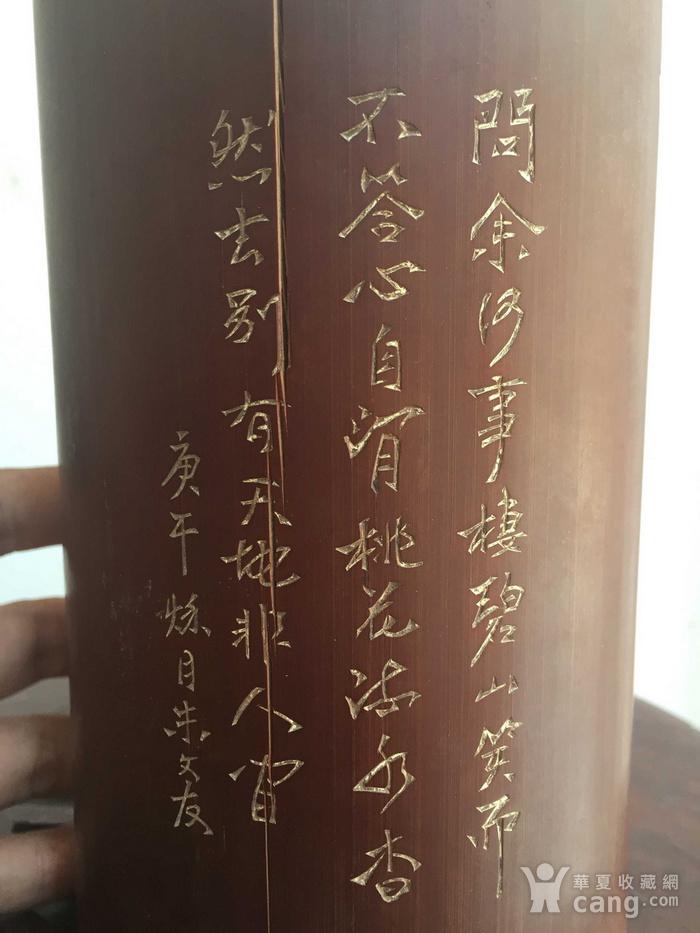 竹雕刻人物山水笔筒图5