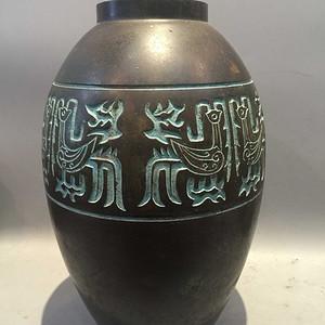 龙凤纹铜橄榄尊