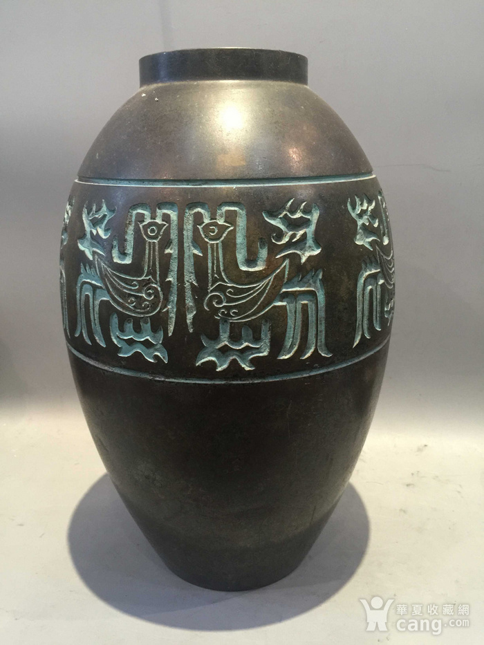 龙凤纹铜橄榄尊图2