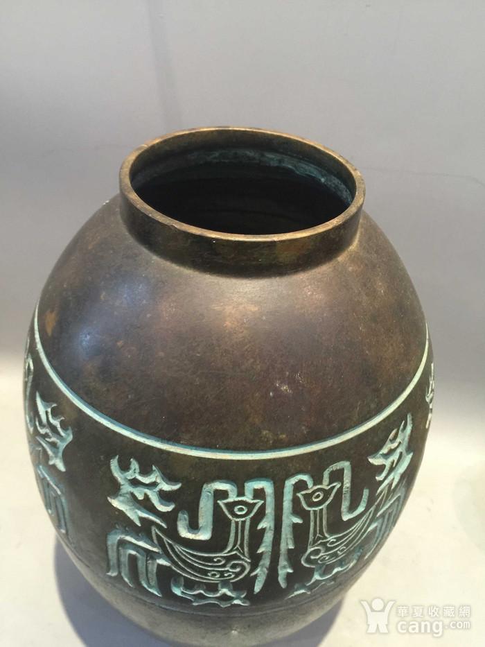 龙凤纹铜橄榄尊图4