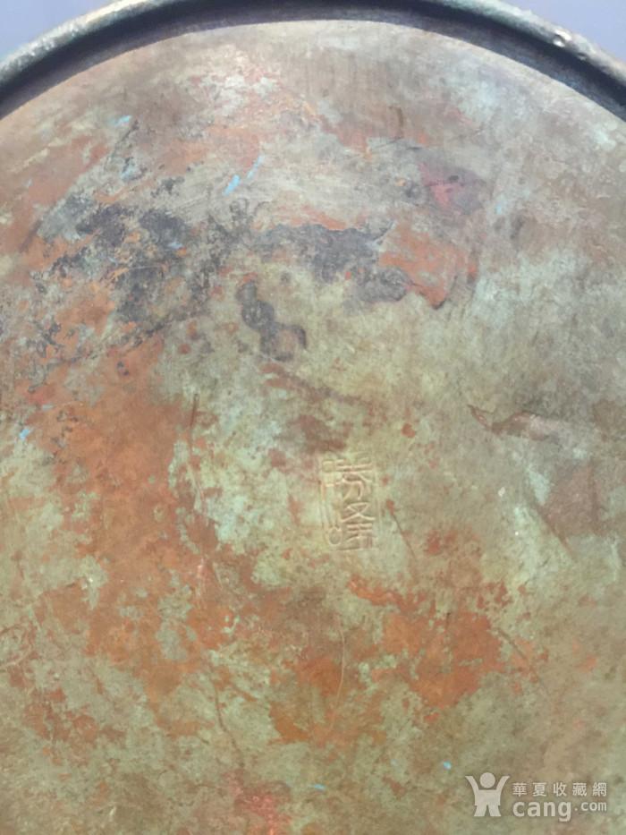 龙凤纹铜橄榄尊图6
