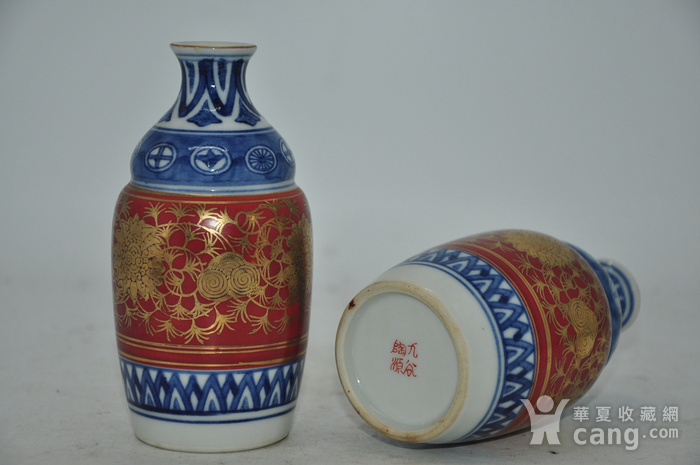 日本九谷陶源酒具图6