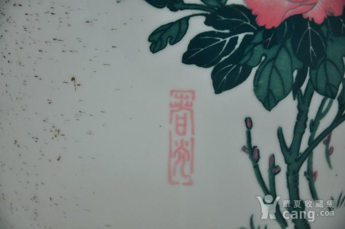 几十年醴陵釉下彩贴花瓷罐图3