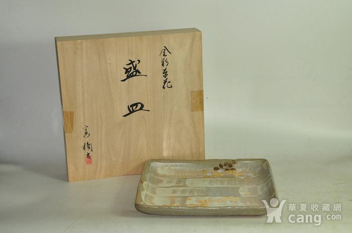 日本橘吉金彩瓷盘图2