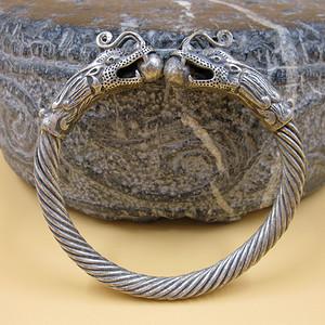 双龙戏珠纹银手镯