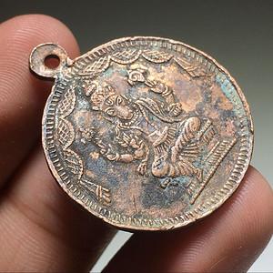 藏传 铜质 象鼻财神 佛牌 手工制作 保浆老厚