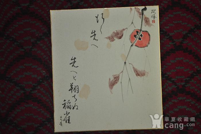 日本粉彩水墨画图5