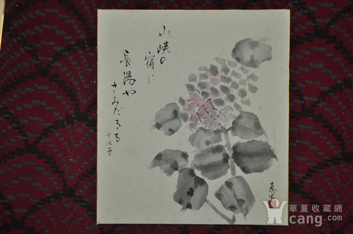 日本粉彩水墨画图9