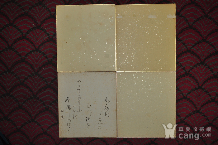 日本书法作品图12