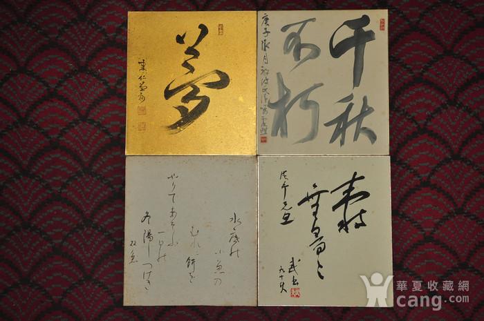 日本书法作品图1