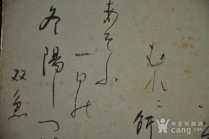 日本书法作品图9