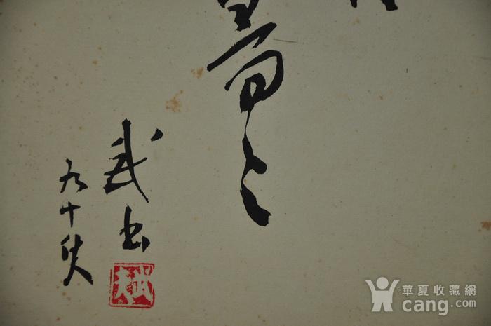 日本书法作品图11