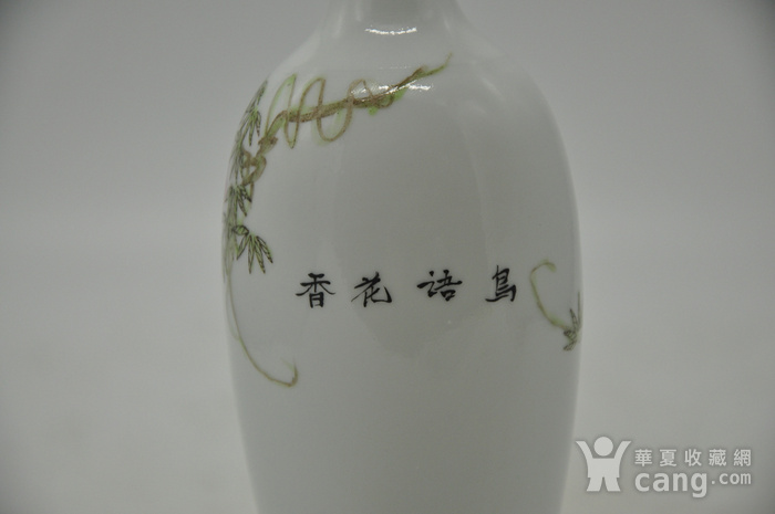 花鸟粉彩薄胎小瓷瓶图7