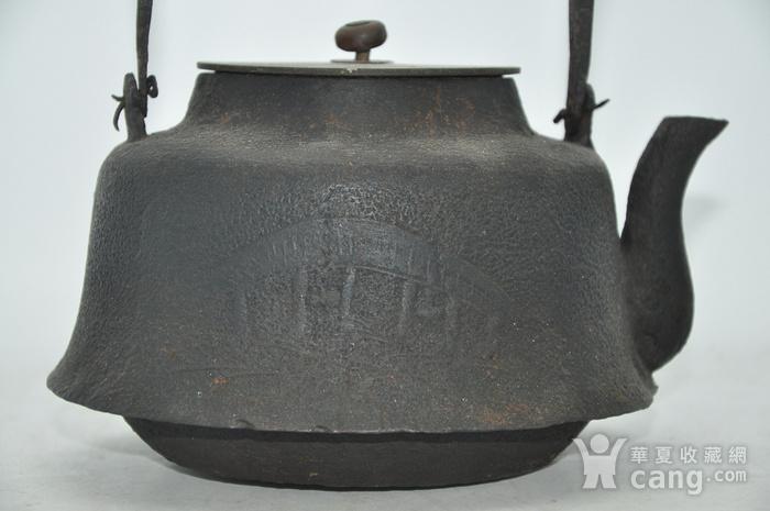 日本龙文堂铜盖铁壶图2