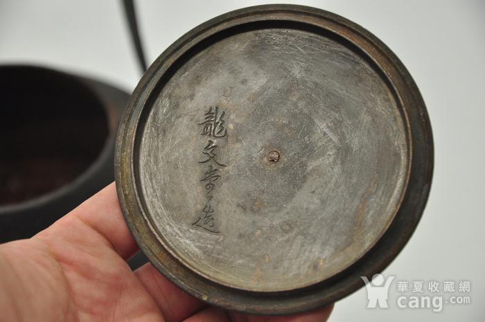 日本龙文堂铜盖铁壶图12