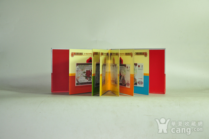 2011年西安世园会十大名花电话卡收藏品图7