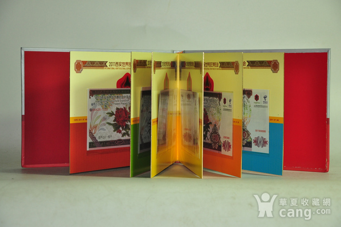 2011年西安世园会十大名花电话卡收藏品图5