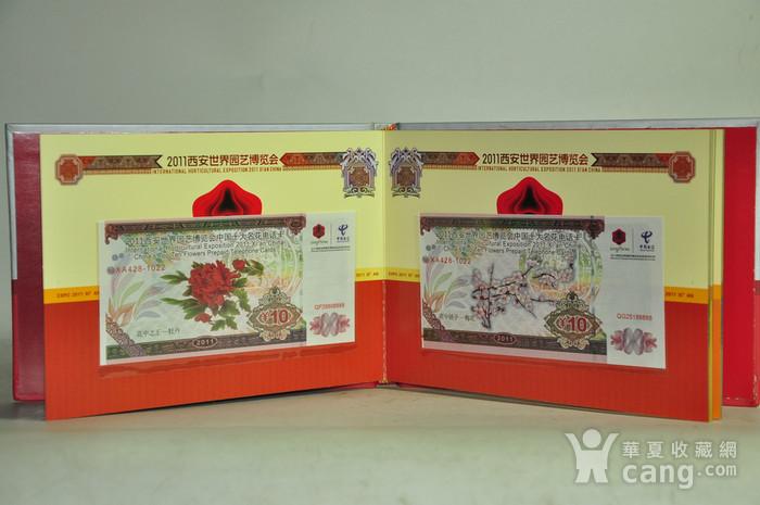 2011年西安世园会十大名花电话卡收藏品图8