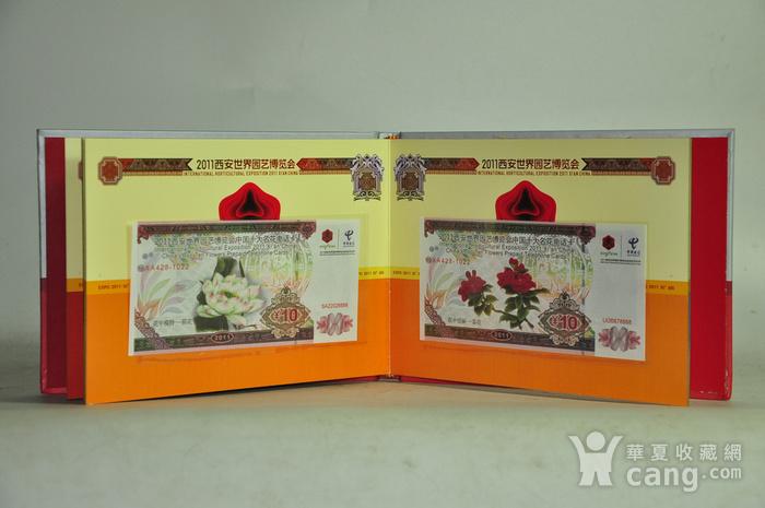 2011年西安世园会十大名花电话卡收藏品图9