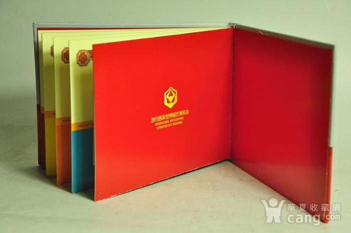 2011年西安世园会十大名花电话卡收藏品图6